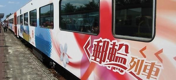 s郵輪式列車03.jpg