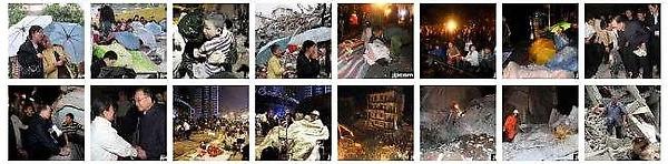 地震s01.jpg