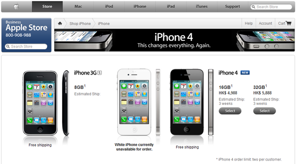 iphone-4-online.png