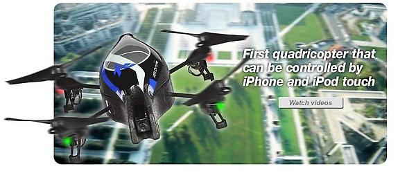 Parrot AR.Drone遙控飛機.jpg