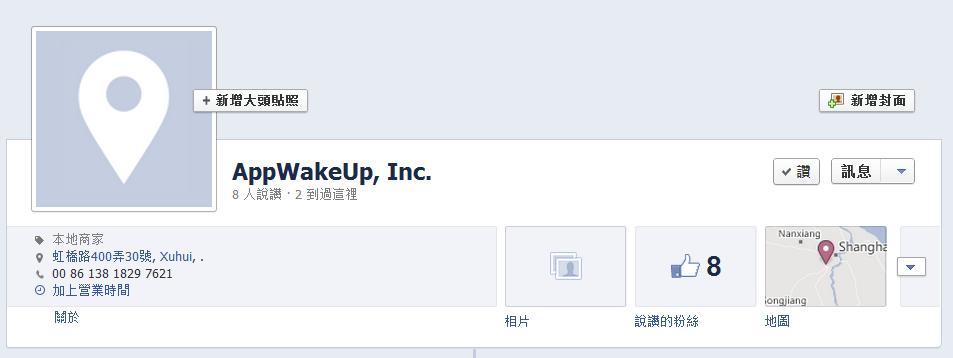 AppWakeUp, Inc.-154046