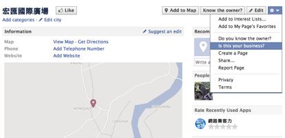 facebook-place