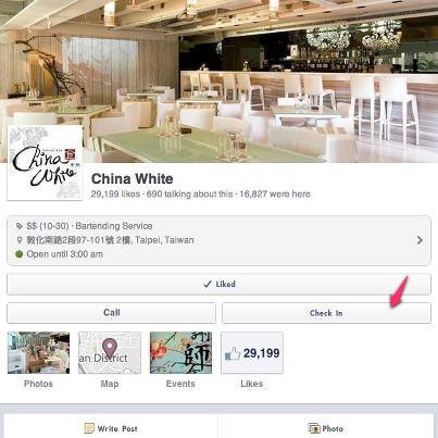 facebook-打卡-qr-code