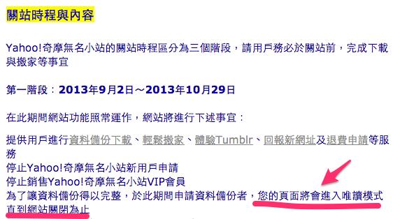 螢幕快照_2013-09-02_下午1.17.24
