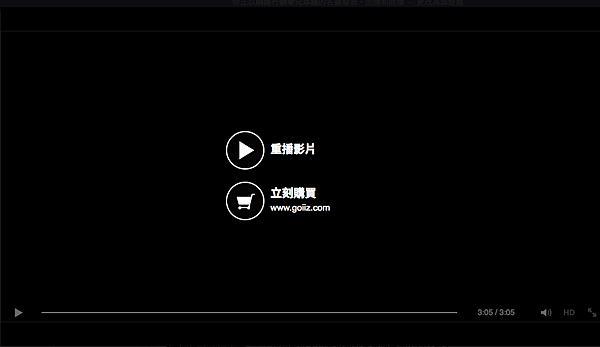螢幕快照 2014-08-19 17.25.22