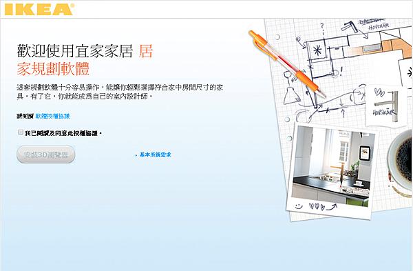 螢幕快照 2014-09-03 15.20.19