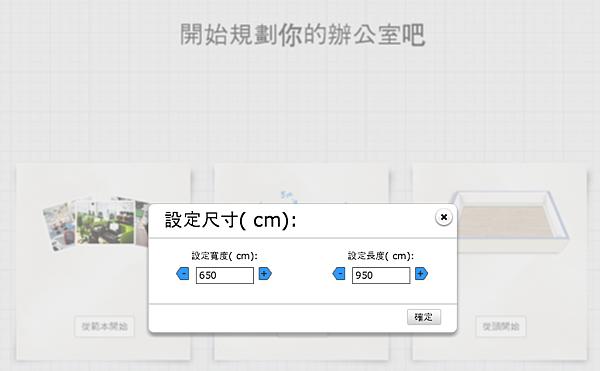 螢幕快照 2014-09-03 15.27.49