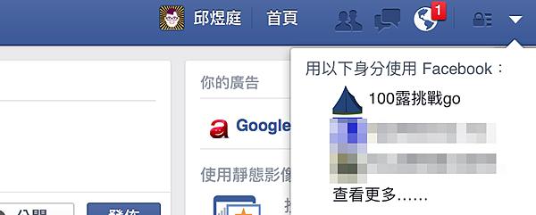 「加強推廣貼文」的Facebook廣告方式7