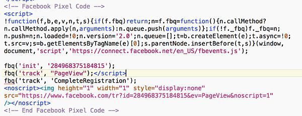 facebook-pixel-int.png