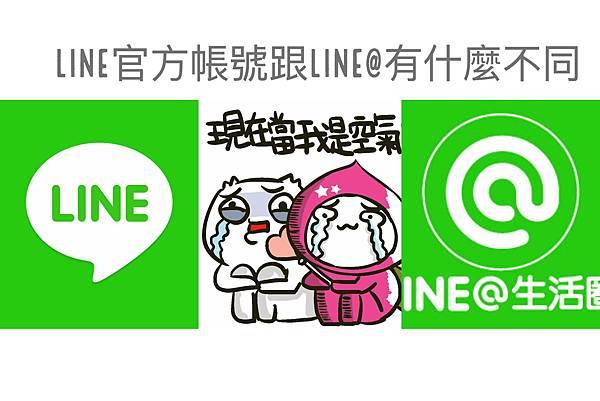 image-line-at.jpg