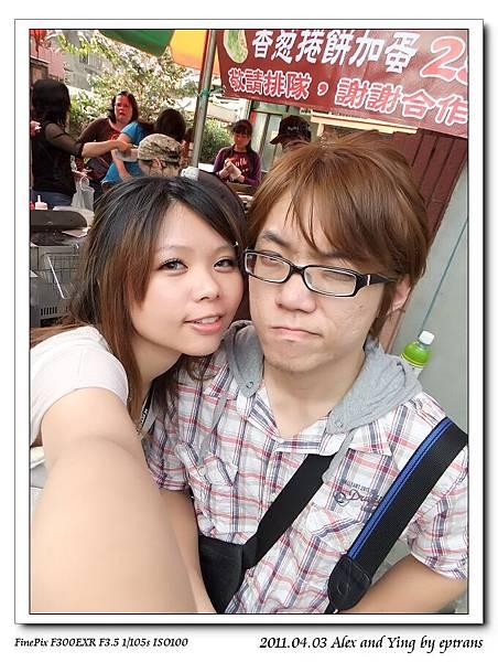 nEO_IMG_DSCF8056.jpg