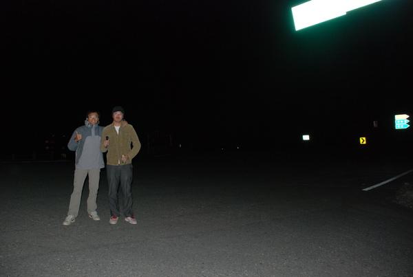 2009.06.29 一行人於晚上9:30合歡山莊
