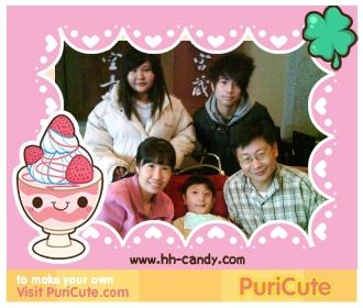 Puricute - 可愛的日本風格的照片(100.04.22)1