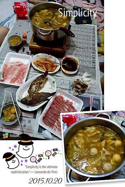 104.10.20晚餐吃咖哩火鍋