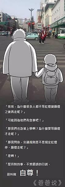 孩子問:我成績不好 以後會有出息嗎?