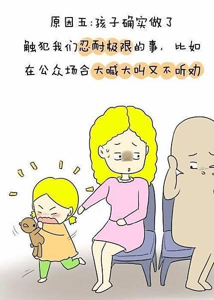 為什麼總是忍不住對孩子發脾氣13
