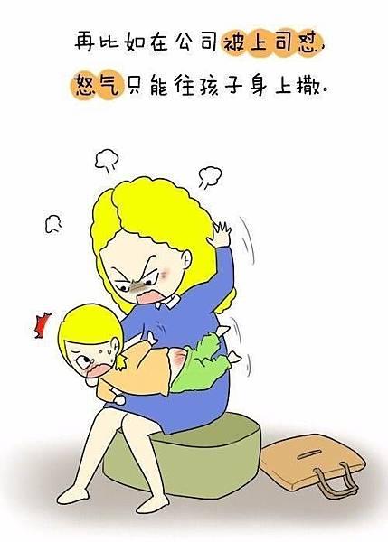 為什麼總是忍不住對孩子發脾氣5