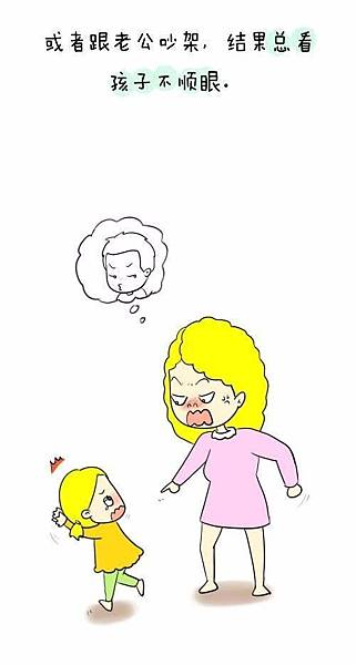 為什麼總是忍不住對孩子發脾氣4