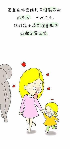 為什麼總是忍不住對孩子發脾氣6