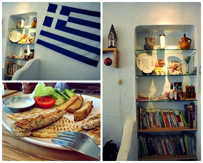 希臘風情館