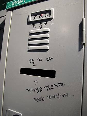 KAI儲存櫃