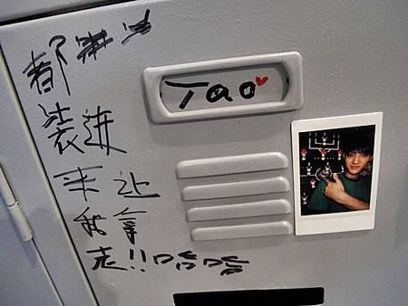 TAO儲存櫃
