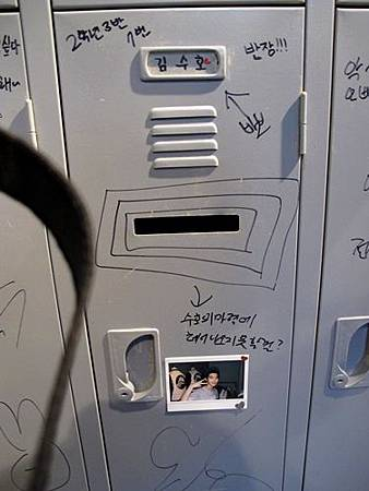 SUHO儲存櫃