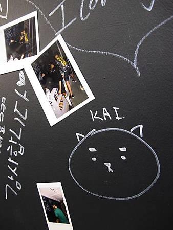 KAI插畫