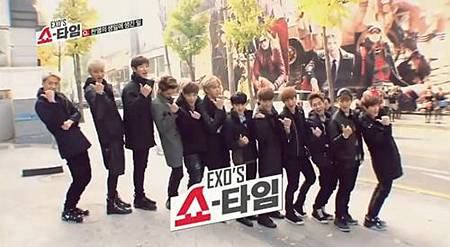 <EXO's Showtime> 第3集