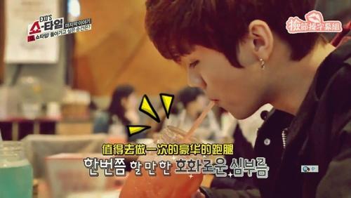 <EXO's Showtime> 第8和12集取景地:School Food