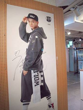 SMTOWN Pop-up Store