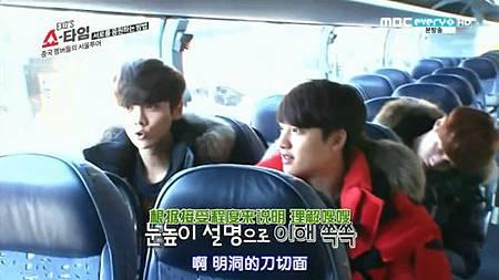 《EXO's Showtime》第7集