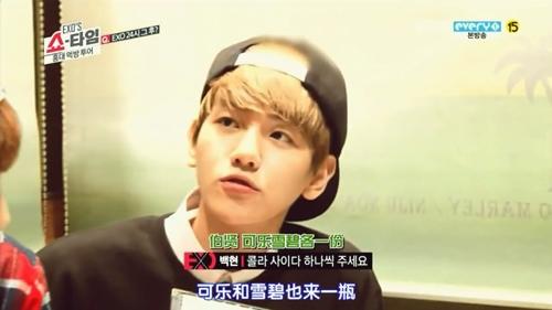 <EXO's Showtime> 第2集取景地:哈哈的八字烤腸