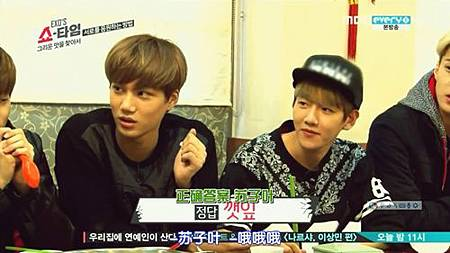 <EXO's Showtime> 第7集片段