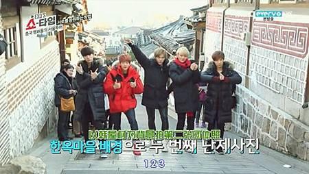 <EXO's Showtime> 第7集取景地:北村韓屋村