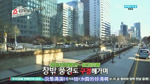 <EXO's Showtime> 第7集:清溪川
