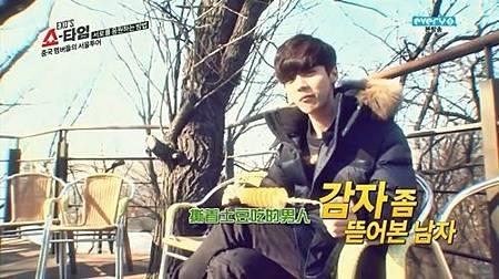 <EXO's Showtime> 第7集:旋風土豆