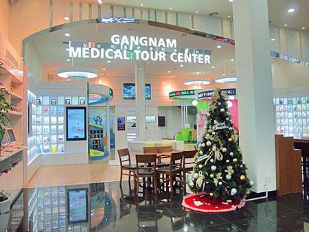 Gangnam Tourist Information Centre
