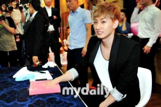 SJ Eunhyuk @ Gangnam Tourist Information Center
