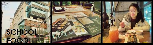 六天五夜首爾自由行:School Food