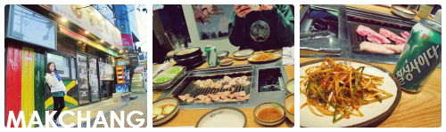 六天五夜首爾自由行:哈哈的八字烤腸