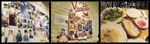 六天五夜首爾自由行:VIVAPOLO