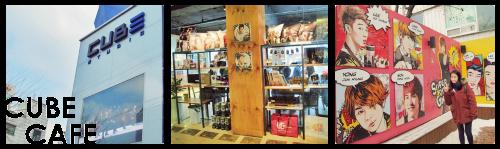 六天五夜首爾自由行:CUBE CAFE