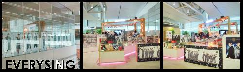六天五夜首爾自由行:EVERYSING仁川機場分店