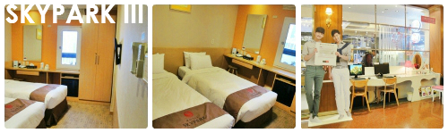 六天五夜首爾自由行:HOTEL SKYPARK MYEONGDONG III