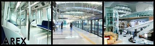 首爾六天五夜自由行:仁川機場快線