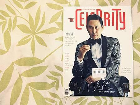 雜誌《The Celebrity》5月號