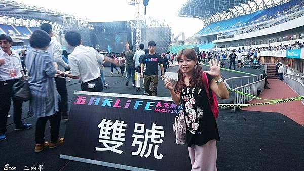 2017319   高雄五月天世運_170325_0006