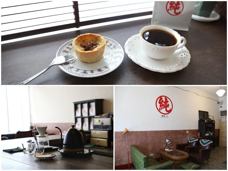 純 咖啡.豆首圖.jpg