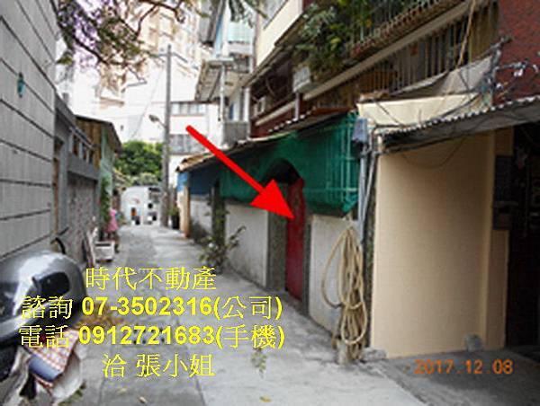 12094935636_調整大小_exposure.jpg